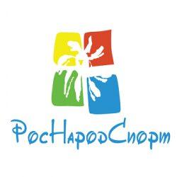 В Крым направляется десант. Десант волонтеров, прошедших школу Зимних олимпийских игр в Сочи